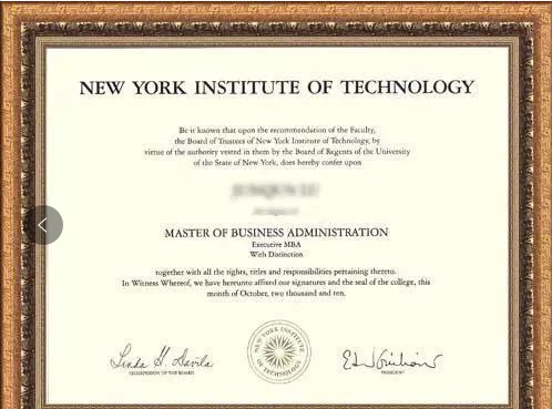 MBA学位证书